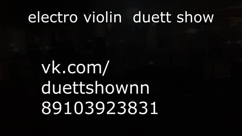 Duett show