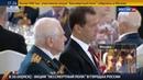 Новости на Россия 24 • Лучшие послы Франции: Путин поблагодарил французов, передавших награды семье Прохоренко