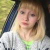 Anastasia Vasyova