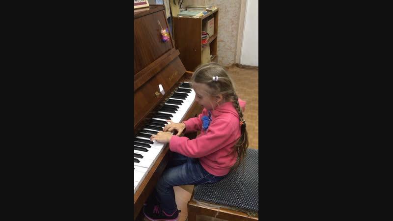 Первые шаги в музыкалке