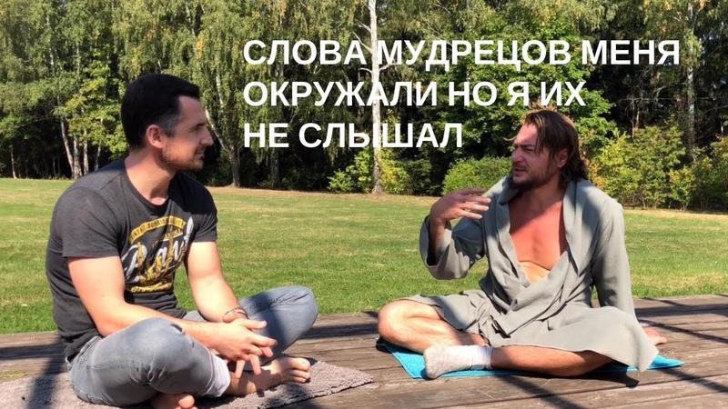 Руслан Татунашвили о деньгах, телках и покое