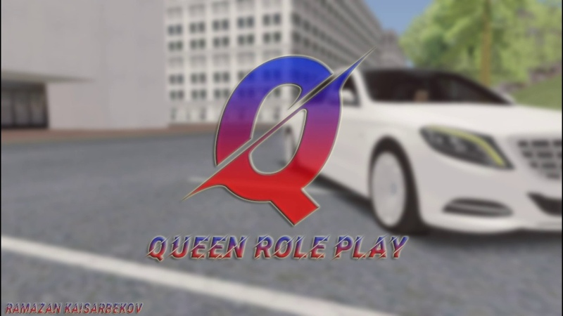 ТИЗЕР★Queen Role Play★