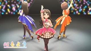 「デレステ」心もよう (Game ver.) 島村卯月、渋谷凛、本田未央 SSR