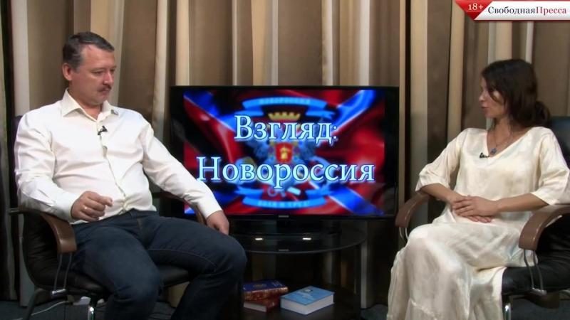 Игорь Стрелков-Мозговой и Захарченко харизматичны по-разному