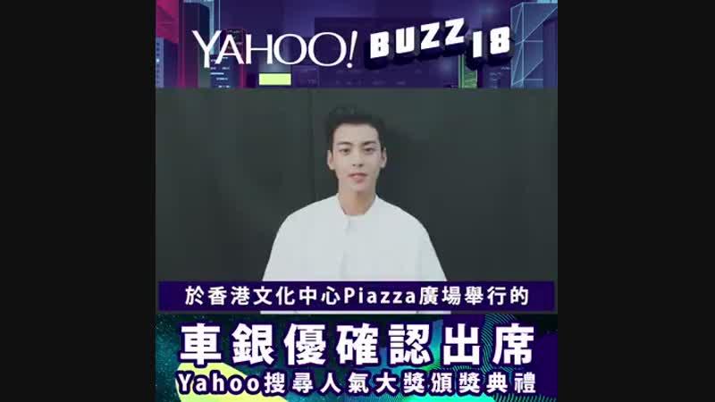 FACEBOOK 29 11 2018 @ Yahoo Hong Kong
