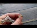 Кольцо Перунов Цвет, цветок Папоротника
