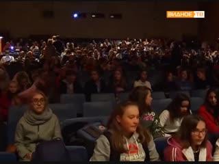 Профилактическое мероприятие с использованием фильма Изгой в Ленинском районе