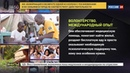 Новости на Россия 24 Социальные проекты как выполняются поручения президента