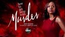 Season 5 Official Trailer - How To Get Away With Murder/Трейлер пятого сезона сериала Как избежать наказания за убийство