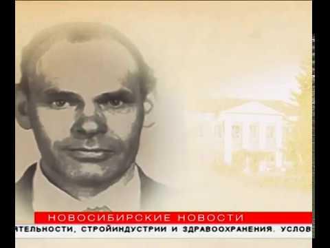 Новосибирские новости от 19.10.18 года: эстафета памяти А.Ф. Рыбина в Лицее №176