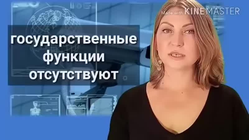 Народ приготовлен на заклание. Россия впереди планеты всей по электронному рабст