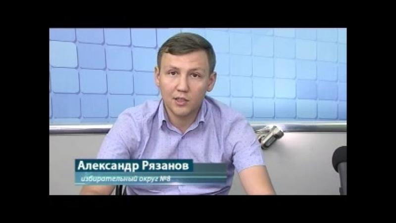 Прямой эфир на ТРК Несветай с кандидатами по 8 одномандатному избирательному округу г. Новошахтиска