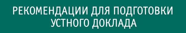/away.php?to=http%3A%2F%2Fpirogovka.rsmu.ru%2F18970.html