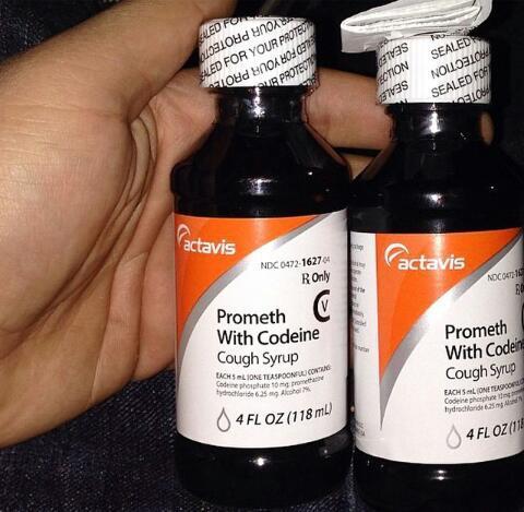 Что такое сироп от кашля Прометазин?
