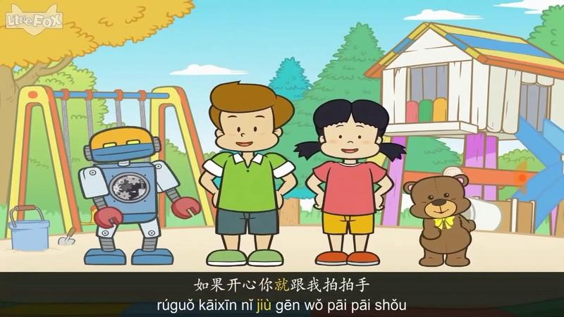 Китайский для детей. Хлопай в ладоши (拍拍手)