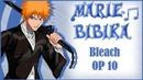 Bleach OP 10 [Shoujo S ] (Maria Bibika Russian TV-Version)