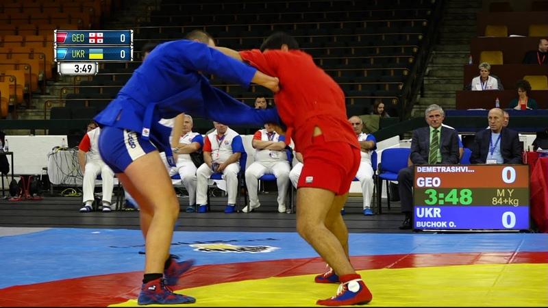 DEMETRASHVILI (GEO) vs BUCHOK (UKR). World Cadets SAMBO Championships 2018