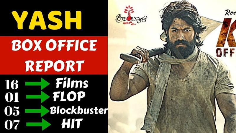 Rocking Star Yash Career Box Office Collection Analysis Hit, Blockbuster and Flop Movies List