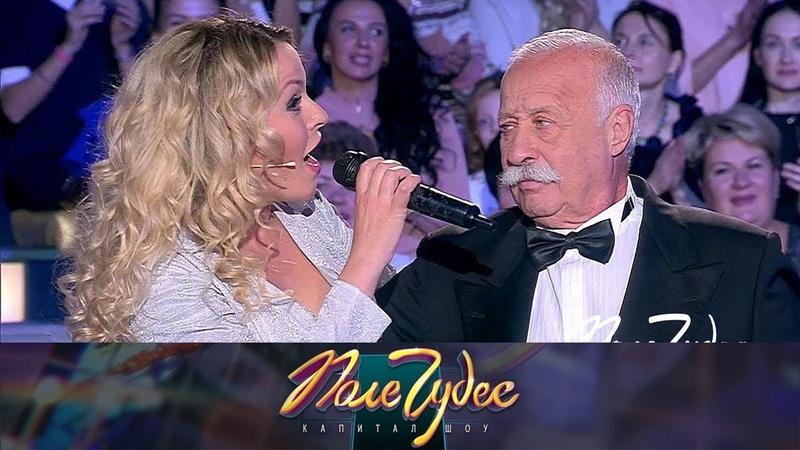 Поле чудес Первый канал 30 11 2018 г
