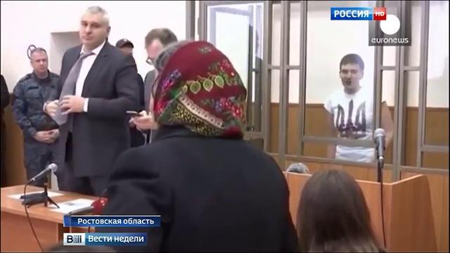 Украинская трагедия зачем марать вышиванку