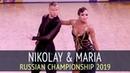 Мугалимов Николай - Аврамова Мария (АИСТ, Екатеринбург) | Cha-cha-cha