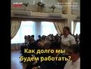 Петр Толстой школьникам: «Вы будете работать всю жизнь»