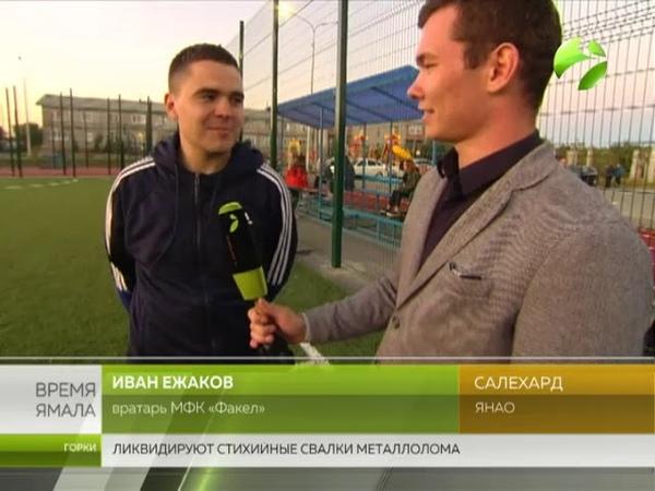 Только победа! В Салехарде стартовал Кубок ОГТРК по мини-футболу