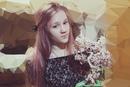 Катерина Капралова фото #8