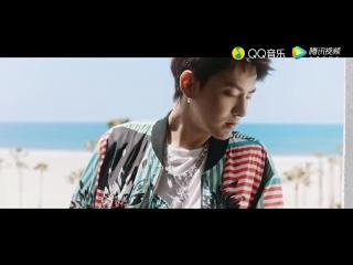 Kris Wu - HOLD ME DOWN(Chinese Version)  MV