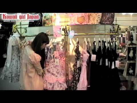 Aoki Misako metamorphose's Report