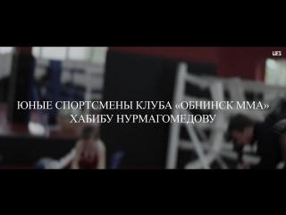 Видео LIFT TV. Обращение юных спортсменов к Хабибу Нурмагомедову.