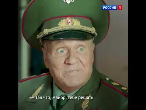 Разбор ДТП двух генералов. 100янов шоу