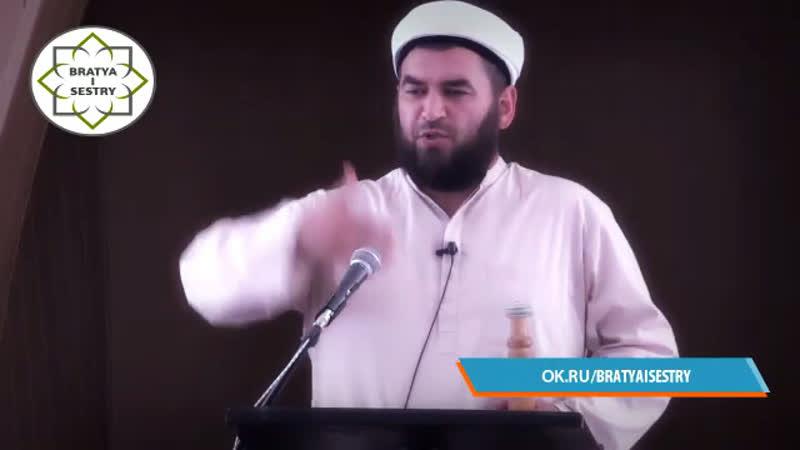 Чему ты радуешься о раб Аллаха уа та'аля