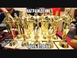 Юбилей школы (25 лет, вторая часть) - речь А.Локоцкова, П.Кисилёва, Н.Инглиной, И.Волового, и вторая часть награждения учителей