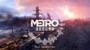Metro Exodus - Race Against Fate (Soundtrack)