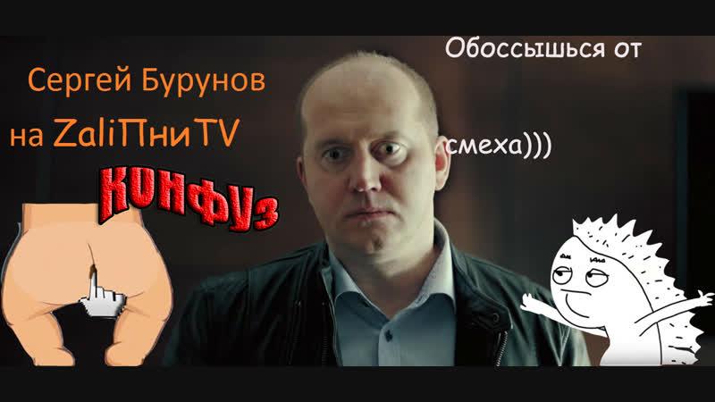 Бурунов обоссытесь от смеха Главный русский голос Леонардо Ди Каприо