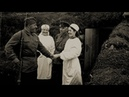 «Незажившие раны». Чеченская война