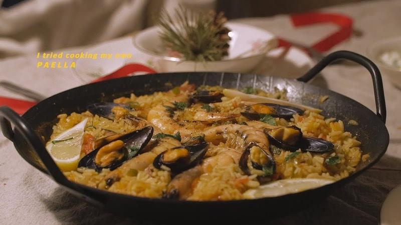 """내멋대로 빠에야 : I tried cooking my own """"Paella""""   Honeykki 꿀키"""