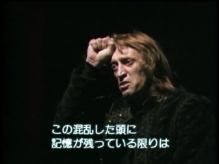 Hamlet - Viktor Avilov