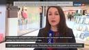Новости на Россия 24 • Учебная тревога: в Уфе и Казани проверяют торговые центры