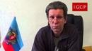 Что такое Донбасс? Руководитель пресс-службы ЛНР В. Иногородский (Война в Донбассе. Прямая речь)