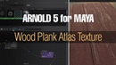 Wood Plank Material using Atlas Texture Map
