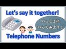 電話番号の歌【Japanese Tel. Number's Song】♫ ☎