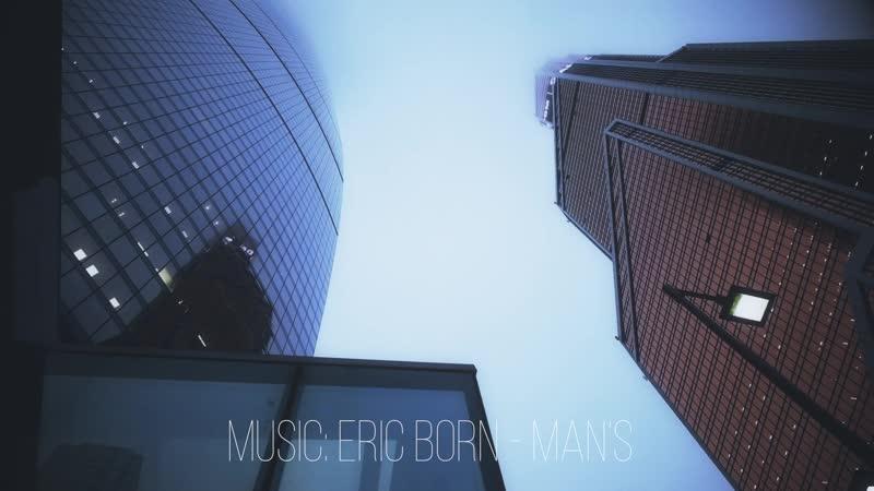 Eric Born - Man's