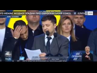 Зеленский называл «повстанцами» ополченцев ДНР и ЛНР
