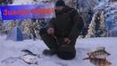 Зимняя сказка, Рыбалка в тайге, Зимняя веселая рыбалка в Сибири!