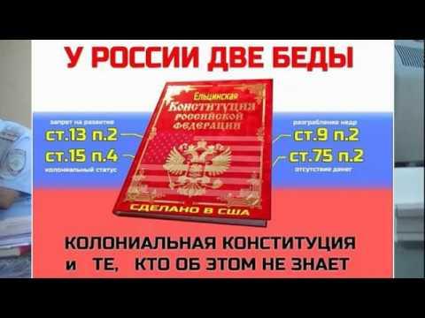 Часть 3. Чиновница РФ визжит от советского.. Тамбов, РСФСР