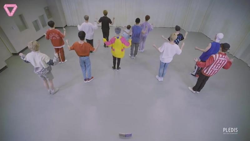 SEVENTEEN - Oh My! (Dance Practice Rearview Ver)