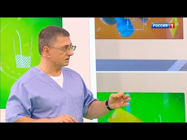 Доктор Мясников: Как правильно худеть