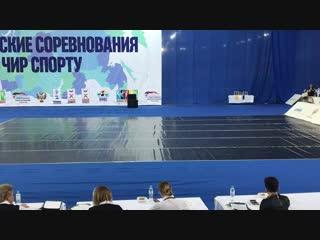 Милина_Василиса Сочи 2018
